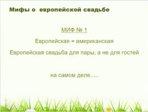 Снимок экрана 2017-01-11 в 22.23.06